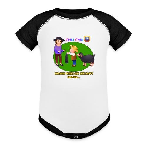 Motivational Slogan 1 - Baseball Baby Bodysuit