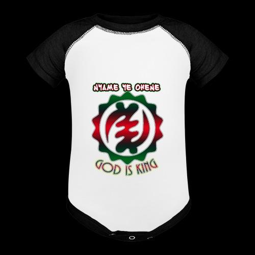 God is King Adinkra - Baseball Baby Bodysuit