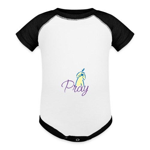 Failure Is NOT an Option! - Baseball Baby Bodysuit