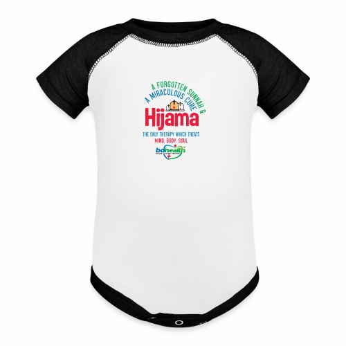 Hijama/Cupping/ Cupping therapy/ BD Health - Baseball Baby Bodysuit