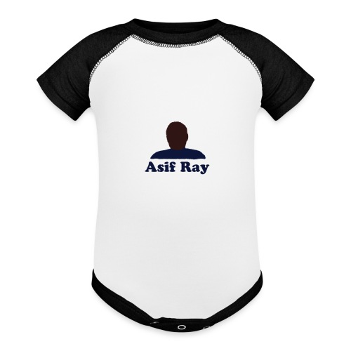 lit 55 - Baseball Baby Bodysuit