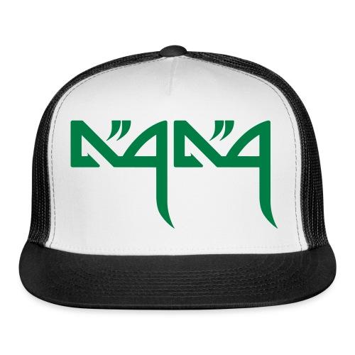 NQ Logornotextvectmini - Trucker Cap