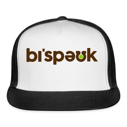 bespoke white tshirt - Trucker Cap