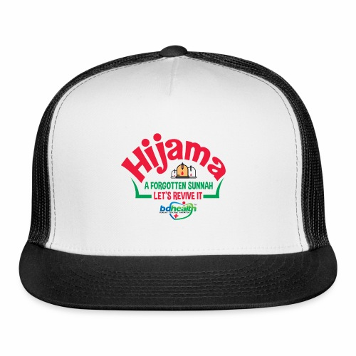 BD Health /Cupping/ Cupping therapy/ Hijama - Trucker Cap