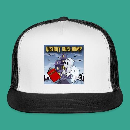 New HGB Logo - Trucker Cap