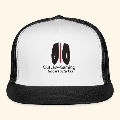 logo9 - Trucker Cap