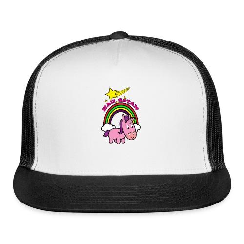 Hail Satan - cute - Trucker Cap