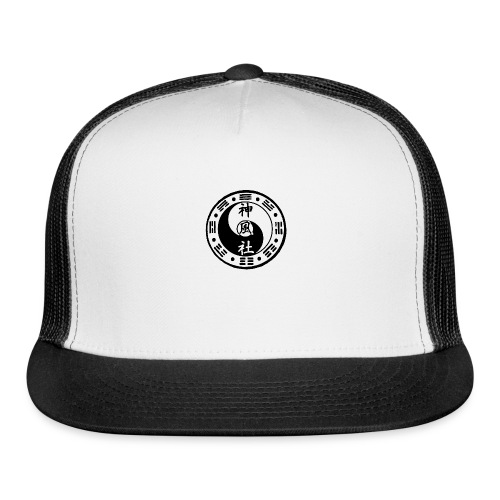 SWC LOGO BLACK - Trucker Cap