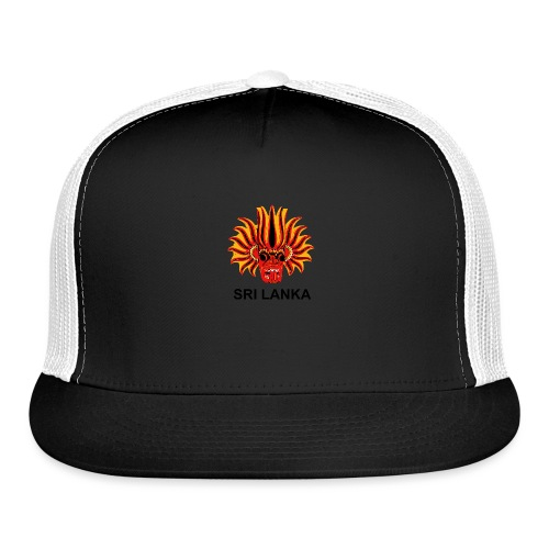 Sri Lanka Mask - Trucker Cap
