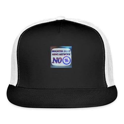 NO PAUSE - Trucker Cap