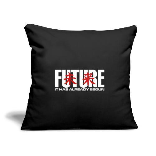 Future Kanji - Throw Pillow Cover