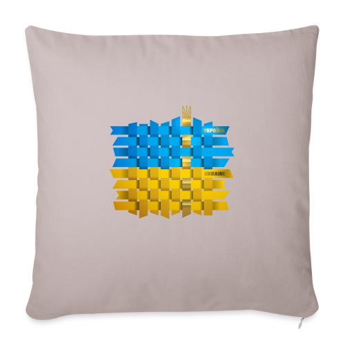 "Weave Ukrainian flag - Throw Pillow Cover 17.5"" x 17.5"""