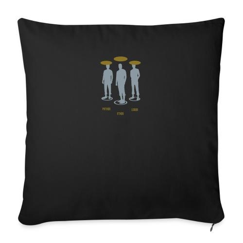 """Pathos Ethos Logos 1of2 - Throw Pillow Cover 17.5"""" x 17.5"""""""