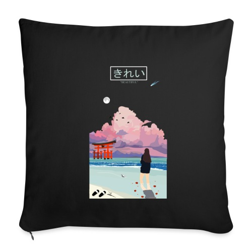 "きれい - Throw Pillow Cover 17.5"" x 17.5"""