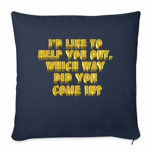 """Help You Out - Throw Pillow Cover 17.5"""" x 17.5"""""""