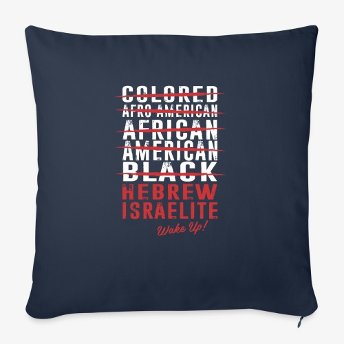 "Hebrew Israelite - Throw Pillow Cover 17.5"" x 17.5"""