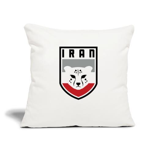 Iran Cheetah Badge - Throw Pillow Cover