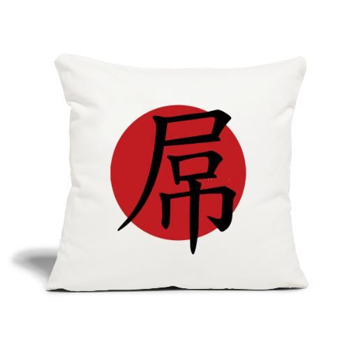 "Diǎo with Sun - Throw Pillow Cover 17.5"" x 17.5"""