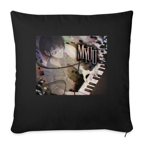 "Dark Piano 1 - Throw Pillow Cover 17.5"" x 17.5"""