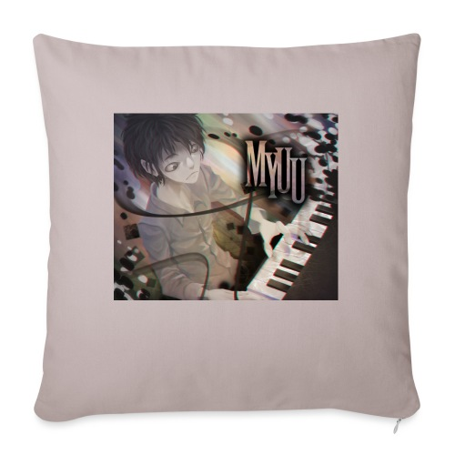 "Dark Piano 1 - Throw Pillow Cover 18"" x 18"""