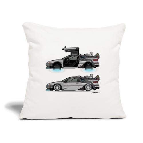 """Alcyone SVX Time Machine - Throw Pillow Cover 17.5"""" x 17.5"""""""
