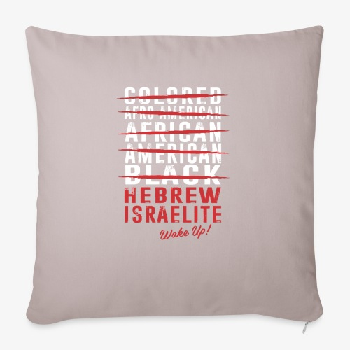 "Hebrew Israelite - Throw Pillow Cover 18"" x 18"""