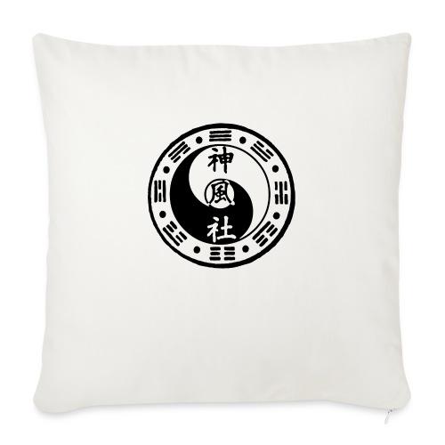 "SWC LOGO BLACK - Throw Pillow Cover 18"" x 18"""