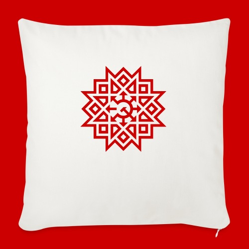 "Chaos Communism - Throw Pillow Cover 17.5"" x 17.5"""
