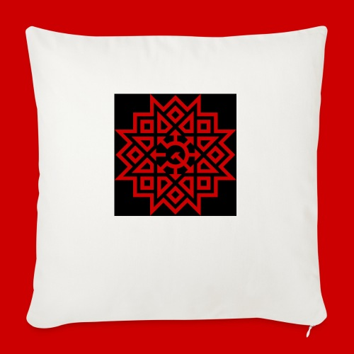 "Chaos Communism Button - Throw Pillow Cover 17.5"" x 17.5"""