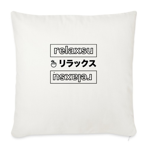 "relaxsu b - Throw Pillow Cover 18"" x 18"""