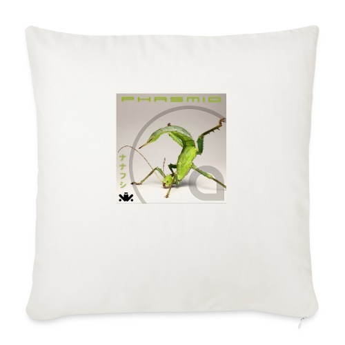 "Phasmid EP - Throw Pillow Cover 17.5"" x 17.5"""