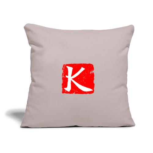"ChineseKuang Icon - Throw Pillow Cover 18"" x 18"""