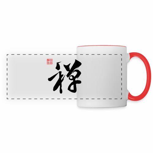 Zen By Huang Tingjiang - Panoramic Mug