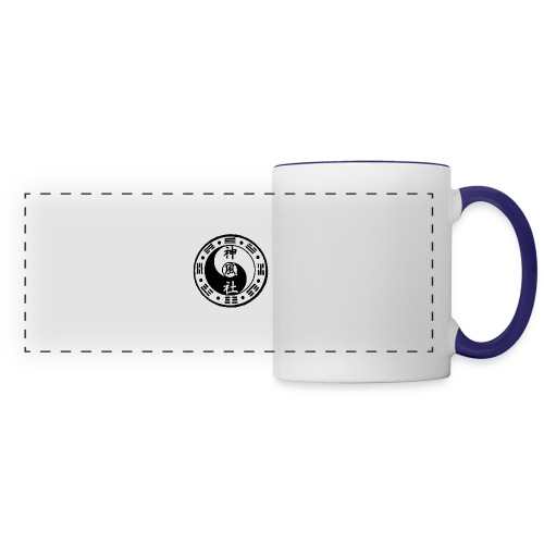 SWC LOGO BLACK - Panoramic Mug