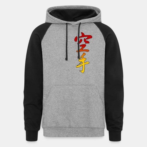 Karate Kanji Red Yellow Gradient - Colorblock Hoodie