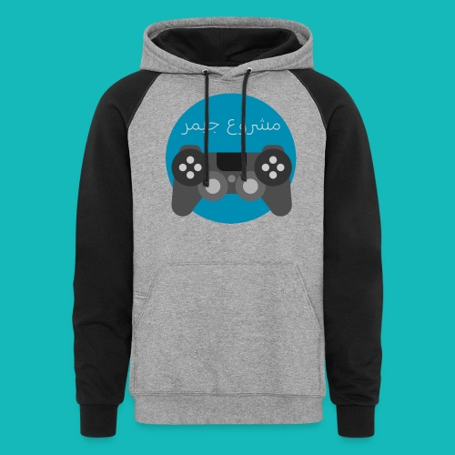 Mashrou3 Gamer Logo Products - Colorblock Hoodie