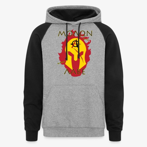 Molon Labe - Anarchist's Edition - Unisex Colorblock Hoodie