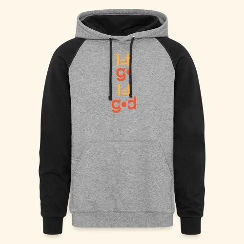 LGLG #11 - Colorblock Hoodie