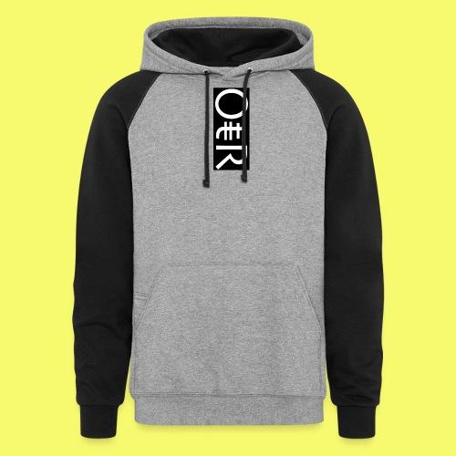 OntheReal coal - Colorblock Hoodie