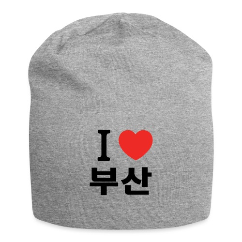 I Heart Busan 부산 - Jersey Beanie