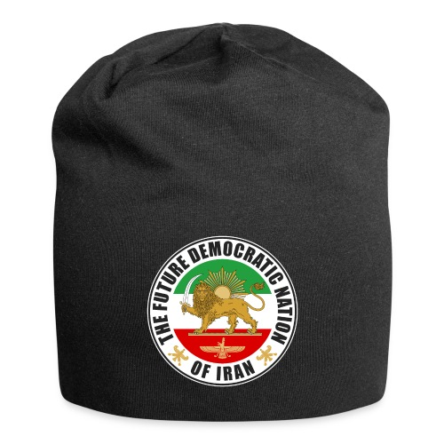 Iran Emblem Old Flag With Lion - Jersey Beanie