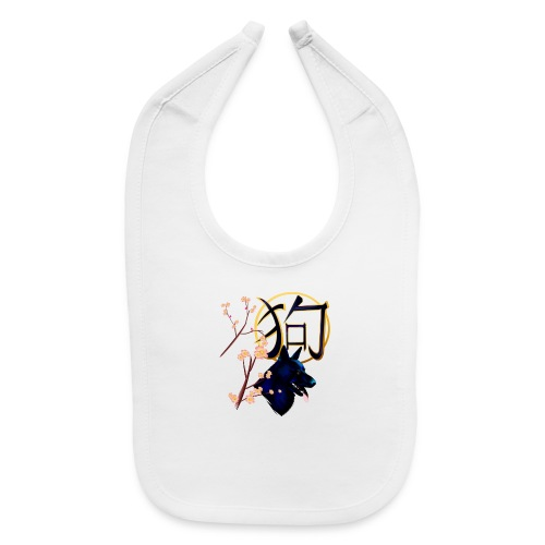 The Year Of The Dog-black - Baby Bib