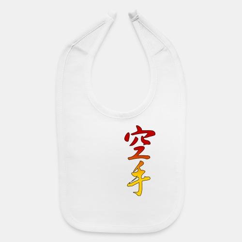 Karate Kanji Red Yellow Gradient - Baby Bib