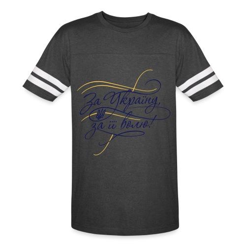 For Ukraine - Vintage Sport T-Shirt