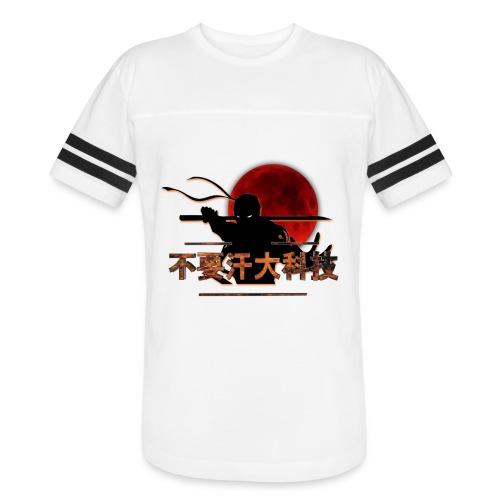 (2017_dswt_logo) - Vintage Sport T-Shirt