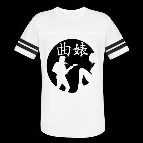 Music Lover Design - Vintage Sport T-Shirt