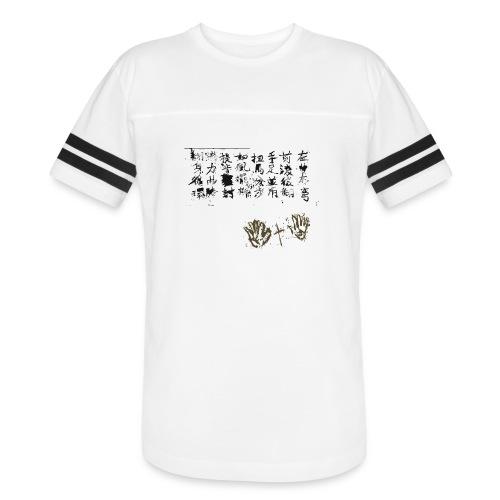 Secrets of Snake (Black) - Vintage Sport T-Shirt