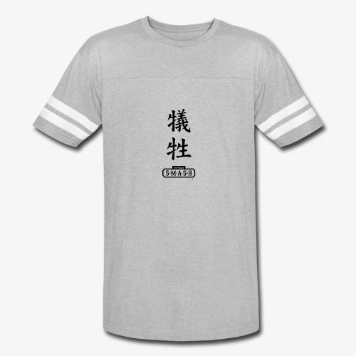 sacrifice logo - Vintage Sport T-Shirt