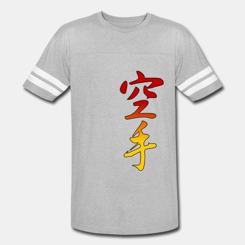 Karate Kanji Red Yellow Gradient - Vintage Sport T-Shirt