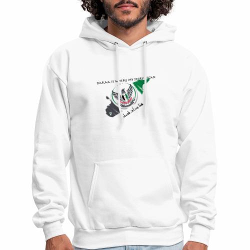 t shirt design - Men's Hoodie